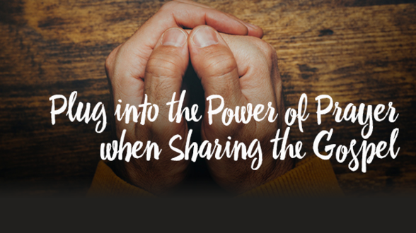 "When we pray, we can rest assured that we pray to a powerful God who does powerful things according to His will and for His glory. Read how to ""plug in"" on our blog."