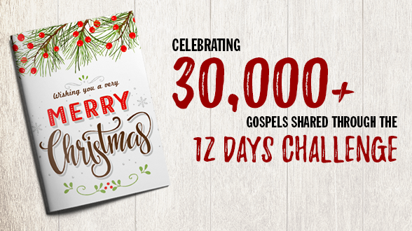 It's not too late to join in the 12 Days of Sharing Christ at Christmas Challenge. Get your sharing kit today!