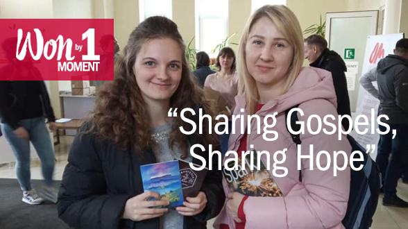Sharing Gospels, Sharing Hope in Kiev