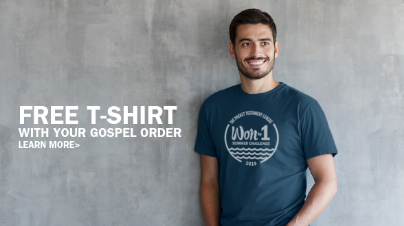 Help us cross the finish line for the Wonby1 Summer Gospel Challenge and score a free t-shirt with your order. Learn more>